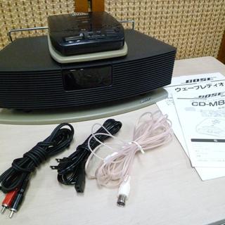 BOSE WAVE RADIO ウェーブレディオ CDプレーヤー...