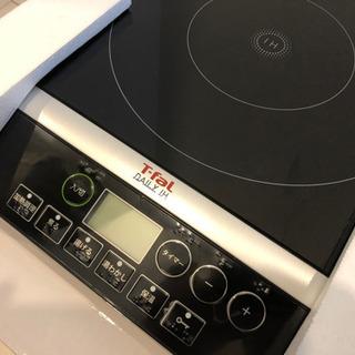 ティフール 卓上調理器(ほぼ新品、箱付き)