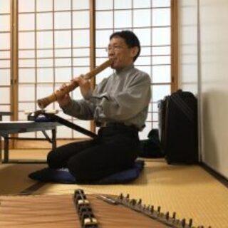 尺八のお稽古【初心者歓迎】大人の音楽教室