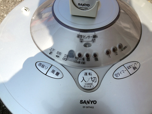 温度センサー付き扇風機