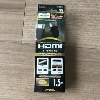 HIGH SPEED HDMIケーブル【新品未使用】イーサネット対応