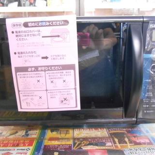 【J-1664】 未使用 シャープ オーブンレンジ RE-S50...