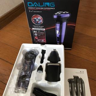 DALING 3in1 電気シェイバー DL-9017