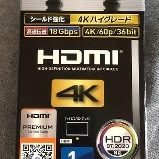 パナソニック HDMI ケーブル 1m 4K 対応