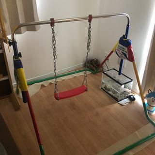 室内用ブランコと鉄棒