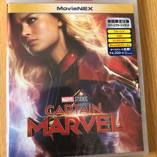 キャプテン・マーベル MovieNEX ブルーレイ+DVDセット...