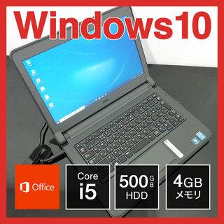 (199)DELL B5 ノートPC Win10 Core i5...