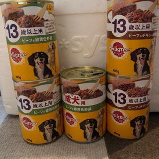 ペット用 缶詰