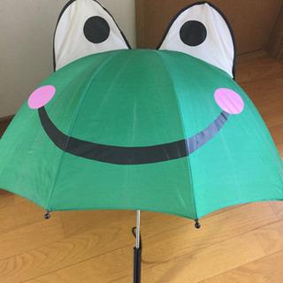 傘 子供用 カエル