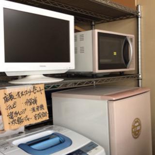 【決まりました】【店長オススメ】生活家電5点セット冷蔵庫・洗濯機...