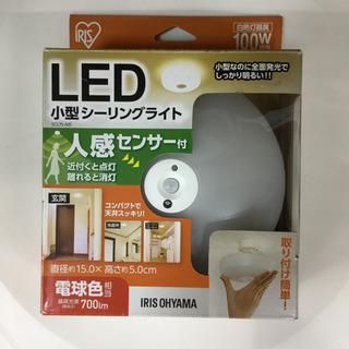 #2542 アイリスオーヤマ LED シーリングライト SCL7...