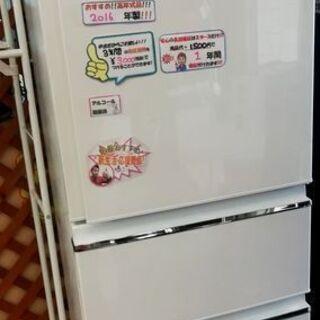 【リサイクルショップスターズ城西店】2016年製 三菱ノンフロン...