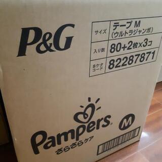 パンパース テープM 82枚×3パック おまけつき