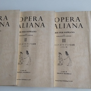 ドレミ楽譜出版社『イタリア・オペラ・アリア名曲集 ソプラノ 1~4』