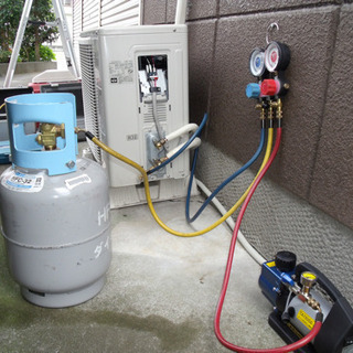 エアコン冷媒ガス補充