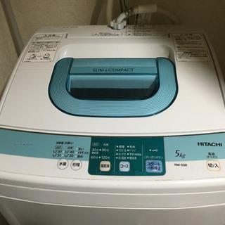 日立 自動洗濯機 NM-5SR
