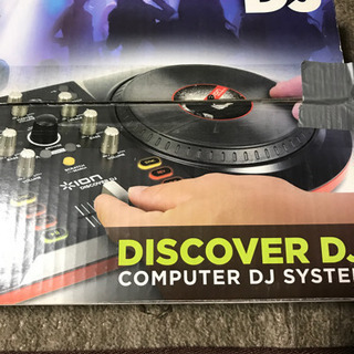 ION Audio DiscoverDJ