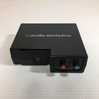 audio-technica(オーディオテクニカ)★赤外線レシー...