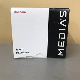 【未使用】MEDIAS WP N-06Cセット