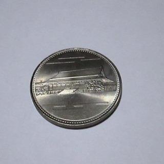 昭和天皇御在位六十年記念の五百円硬貨