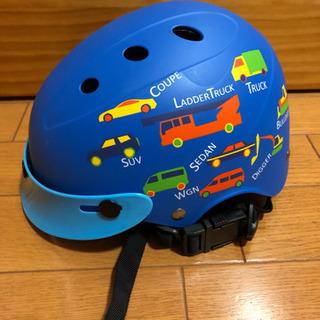 ブリジストン 子供用ヘルメット 自転車、ストライダーなど
