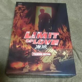 ★ 海猿 DVD ★