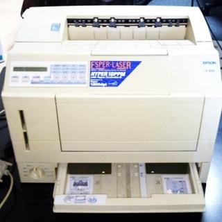 エプソン レーザープリンター LP-8200 差し上げます
