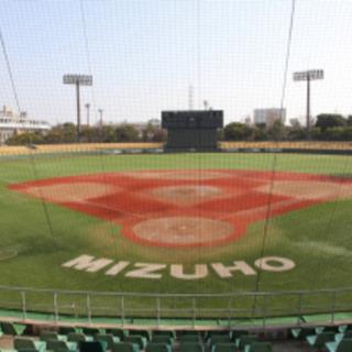 ⚾️お盆にパロマ瑞穂球場で野球をやろう❗️⚾️