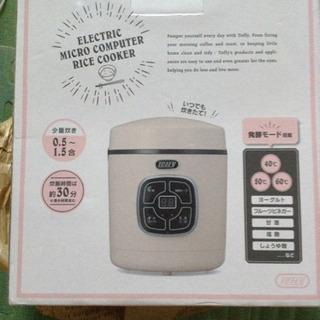Toffy マイコン炊飯器
