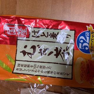 お茶っぱ(取引中)