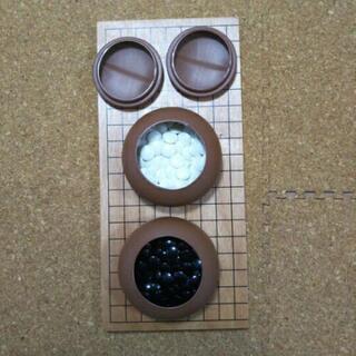 碁盤、碁石