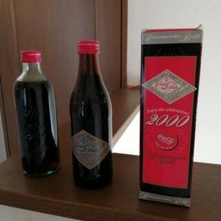 コカ・コーラ2000年 限定記念ボトル
