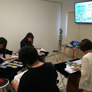 8月18日(日)~、タロットカードの解説講座が始まります。