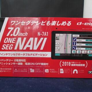 D-EIGHT 7インチワンセグポータブルナビゲーション N-7A1
