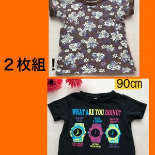 男児Tシャツ 2枚組 90.100