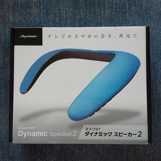 値下げ✨【新品・未使用】ワイヤレスネックスピーカー