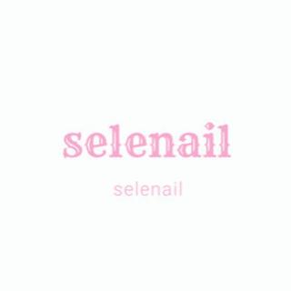 ネイルサロン【Selenail】
