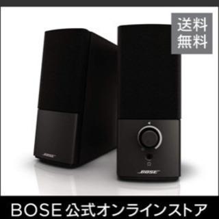 ★ BOSE スピーカー☆ 10月16日値下げしました。