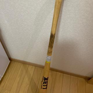 硬式用木製バット 85cm 900g