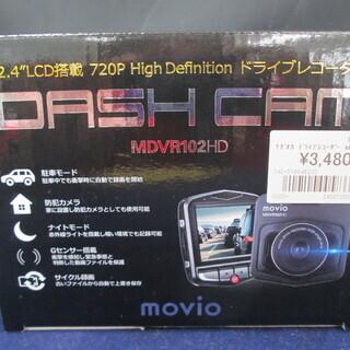 ナガオカ ドライブレコーダー MDVR102HD
