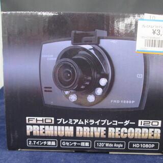 プレミアム ドライブレコーダー JDDR001BK