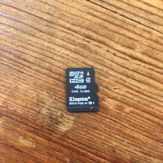 microSD 4GB (未使用)値下げしました