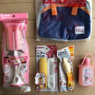 赤ちゃん用品 新品・未開封 哺乳瓶 出産準備