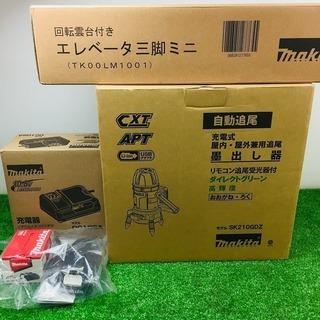 マキタ SK210GD 充電式レーザー墨出し器(バッテリ・充電器...