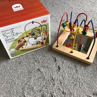 エドインター ビーズコースター おもちゃ