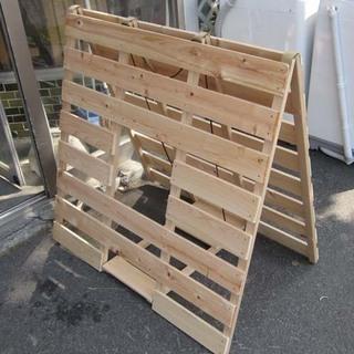 札幌 すのこ板 布団干し ふとん干し シングルサイズ スノコ