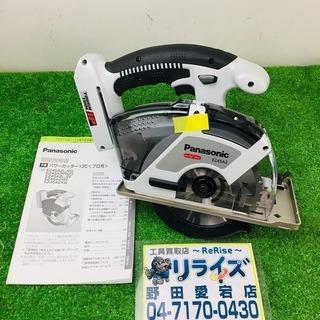 Panasonic(パナソニック) 充電デュアルパワーカッター本...