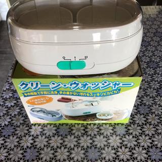 音波式洗浄機