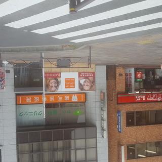 四ツ谷駅近くのビルの三階です。語学教室など各種教室やセミナーにど...