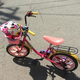 幼児用自転車 補助輪 ヘルメット付き
